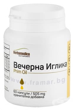 Изображение към продукта ПРИМ ОЙЛ капсули 505 мг * 60 ХЕРБА МЕДИКА