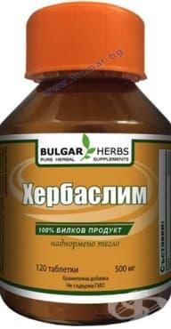 БУЛГАР ХЕРБС ХЕРБАСЛИМ таблетки * 120 - изображение