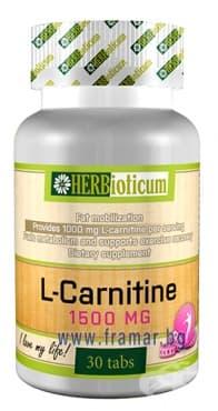 ХЕРБИОТИКУМ L-КАРНИТИН таблетки 1500 мг*30 - изображение