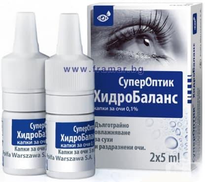Изображение към продукта СУПЕРОПТИК ХИДРОБАЛАНС капки за очи 5 мл. * 2