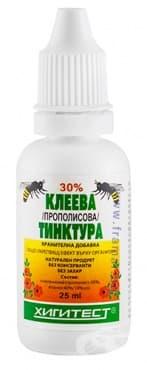 Изображение към продукта КЛЕЕВА ТИНКТУРА 30 % 25 мл ХИГИТЕСТ
