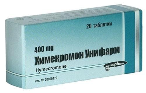 Изображение към продукта ХИМЕКРОМОН таблетки 400 мг. * 20
