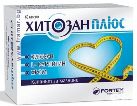 ХИТОЗАН ПЛЮС капс. * 60 ФОРТЕКС - изображение