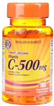 Изображение към продукта ВИТАМИН Ц каплети с удължено освобождаване 500 мг * 100 HOLLAND & BARRETT
