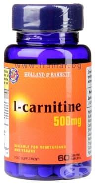 L-КАРНИТИН каплети 500 мг * 60 HOLLAND & BARRETT - изображение