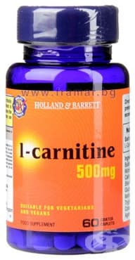 Изображение към продукта L - КАРНИТИН каплети 500 мг * 60 HOLLAND & BARRETT