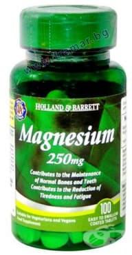 МАГНЕЗИЙ таблетки 250 мг. * 100 HOLLAND & BARRETT - изображение