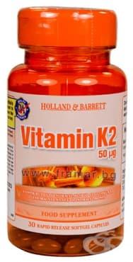 Изображение към продукта ВИТАМИН К2 капсули 50 мкг. * 30 HOLLAND & BARRETT