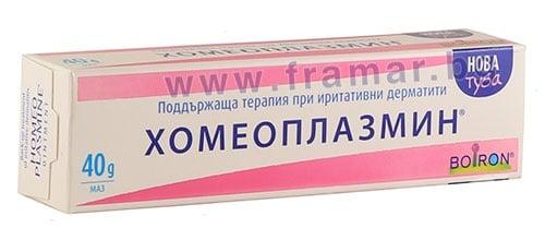 Изображение към продукта ХОМЕОПЛАЗМИН унгвент 40 г