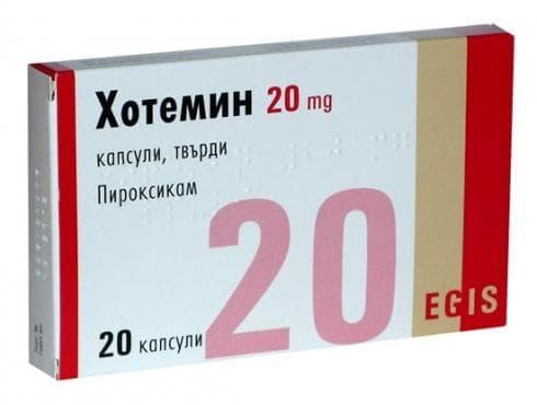 ХОТЕМИН  капс. 20 мг. * 20 - изображение