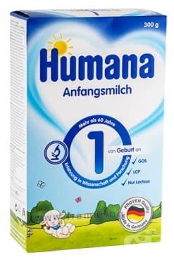 Изображение към продукта ХУМАНА 1 АДАПТИРАНО МЛЯКО ЗА КЪРМАЧЕТА 300 гр.