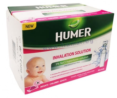 Изображение към продукта ХЮМЕР ХИПЕРТОНИЧЕН разтвор за инхалации 4 мл * 30