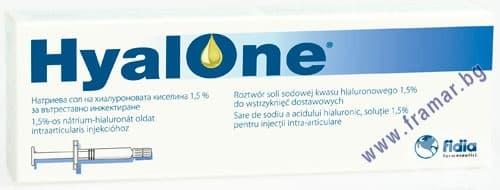 ХИАЛОН ампула 60 мг. / 4 мл. * 1 - изображение