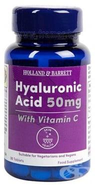 Изображение към продукта ХИАЛУРОНОВА КИСЕЛИНА + ВИТАМИН Ц таблетки 50 мг * 30 HOLLAND & BARRETT
