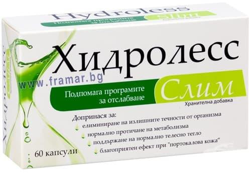 Изображение към продукта ХИДРОЛЕСС СЛИМ капсули * 60