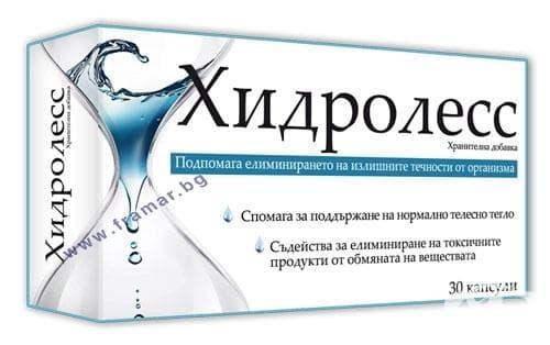 ХИДРОЛЕСС капс. 500 мг. * 30 - изображение