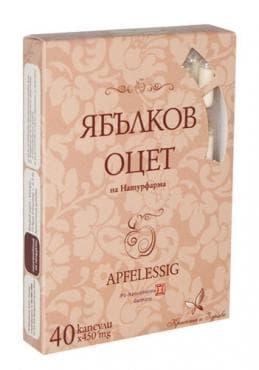 Изображение към продукта ЯБЪЛКОВ ОЦЕТ зелена ябълка капсули 450 мг * 40 НАТУРФАРМА