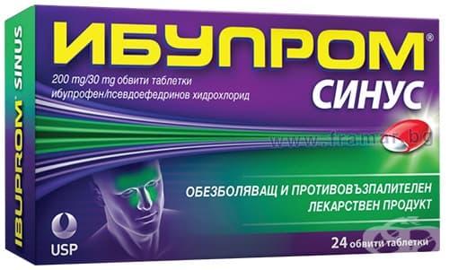 ИБУПРОМ СИНУС таблетки * 24 - изображение