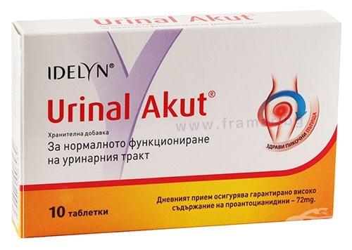 Изображение към продукта УРИНАЛ АКУТ таблетки * 10 ВАЛМАРК