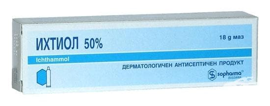 ИХТИОЛ унгвент 50 % 18 гр. туба  - изображение