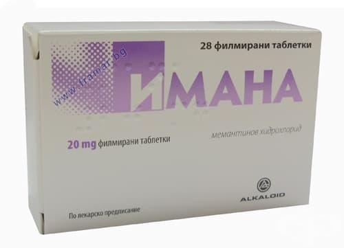 ИМАНА таблетки 20 мг. * 28 - изображение