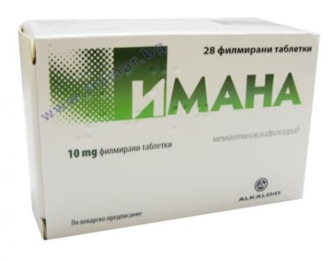 ИМАНА таблетки 10 мг. * 28 - изображение