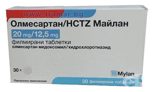 ОЛМЕСАРТАН HCTZ таблетки 20 мг. / 12.5 мг. * 30 - изображение