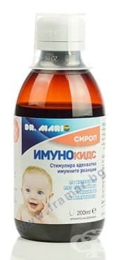 Изображение към продукта ИМУНОКИДС сироп 200 мл ДР. МАРИО ЯНАКИЕВ