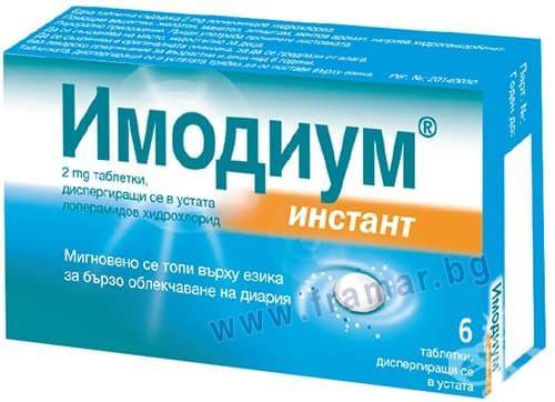 Изображение към продукта ИМОДИУМ ИНСТАНТ диспергиращи табл. * 6