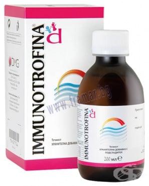 Изображение към продукта ИМУНОТРОФИНА течност 200 мл