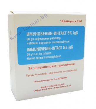 Изображение към продукта ИМУНОВЕНИН амп. 250 мг.* 5 мл.