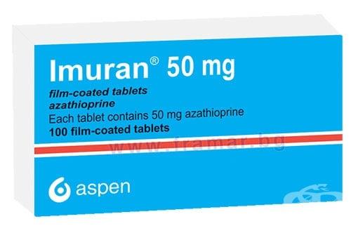 Изображение към продукта ИМУРАН таблетки 50 мг * 100 БЕСТА МЕД