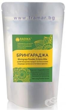 Изображение към продукта РАДИКА БРИНГАРАДЖА / МАКА НА ПРАХ 100 гр.
