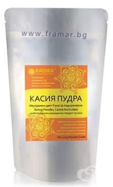 Изображение към продукта РАДИКА КАСИЯ НА ПРАХ 100 гр.