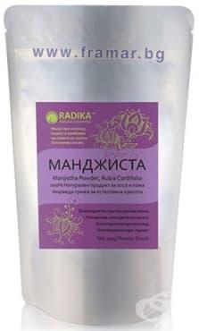 Изображение към продукта РАДИКА МАНДЖИСТА НА ПРАХ 100 гр.