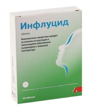 Изображение към продукта ИНФЛУЦИД таблетки * 40