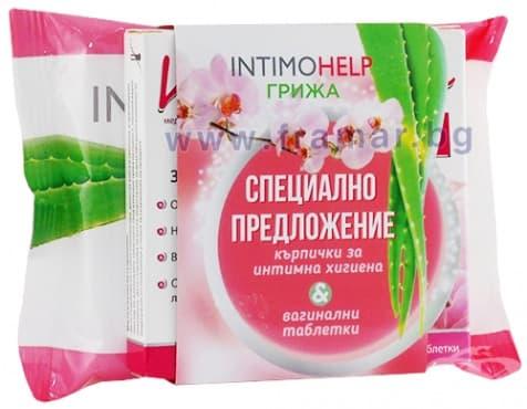 Изображение към продукта ИНТИМО ХЕЛП вагинални таблетки * 14 + ХИПОАЛЕРГЕННИ КЪРПИЧКИ ЗА ИНТИМНА ХИГИЕНА С АЛОЕ ВЕРА * 20