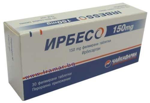 ИРБЕСО табл. 150 мг. * 30 - изображение