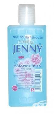 Изображение към продукта ДЖЕНИ ЛАКОЧИСТИТЕЛ 110 мл.