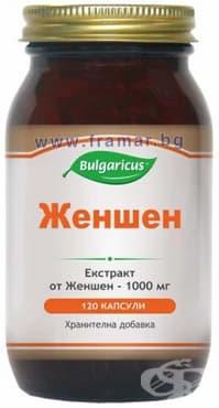 БУЛГАРИКУС ЖЕН ШЕН капсули 1000 мг. * 120 - изображение