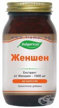 БУЛГАРИКУС ЖЕН ШЕН капсули 1000 мг. * 60 - изображение