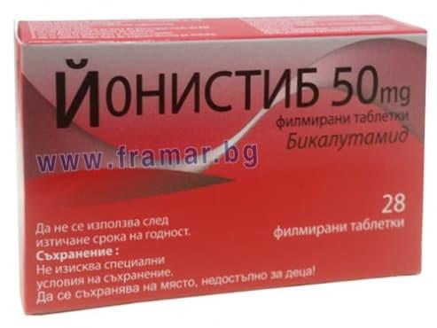 ЙОНИСТИБ таблетки 50 мг. * 28 - изображение