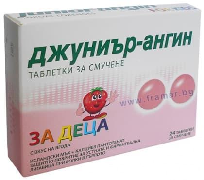 ДЖУНИЪР АНГИН таблетки за смучене * 24 - изображение