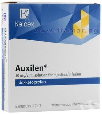 Изображение към продукта АУКСИЛЕН ампули 50 мг / 2 мл * 5