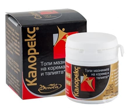 Изображение към продукта КАЛОРЕКС капсули * 30
