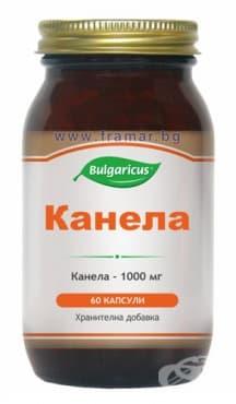 БУЛГАРИКУС КАНЕЛА капсули 1000 мг. * 60 - изображение