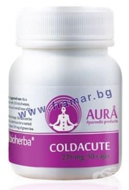 Изображение към продукта АУРА КОЛДАКУТ капсули 235 мг. * 50