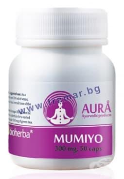 Изображение към продукта АУРА МУМИО капсули 300 мг. *  50