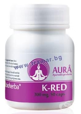 АУРА К-РЕД капсули 300 мг. * 50 - изображение