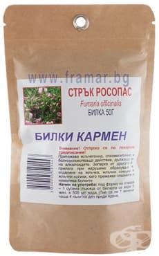 Изображение към продукта РОСОПАС СТРЪК 50 гр. КАРМЕН